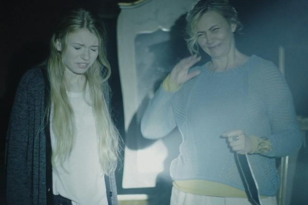 Кадр фильма Зеркала: Инкарнация