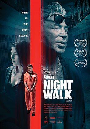 Постер фильма Ночная работа