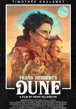 Постер фильма Дюна