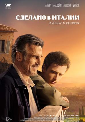 Постер фильма Сделано в Италии