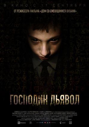 Постер фильма Господин Дьявол