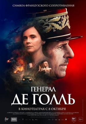 Постер фильма Генерал Де Голль