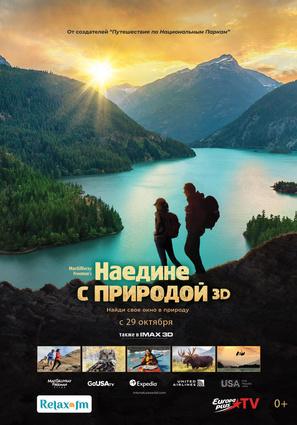 Постер фильма Наедине с природой