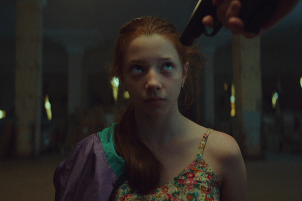 Кадр фильма Маша