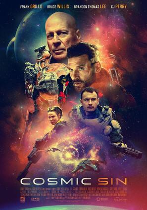 Постер фильма Звездный рубеж