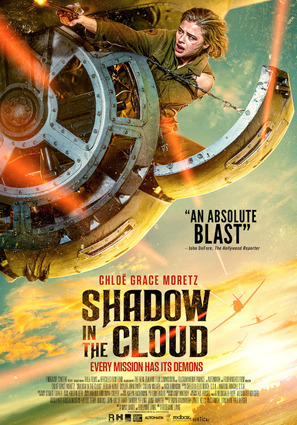 Постер фильма Воздушный бой