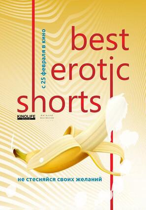 Best Erotic Shorts 2