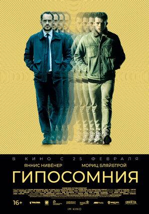 Постер фильма Гипосомния