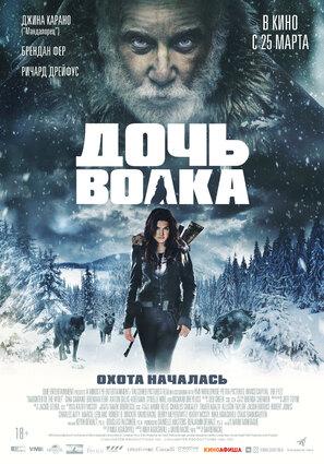 Постер фильма Дочь волка