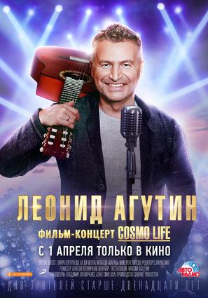 Постер фильма Леонид Агутин. Cosmo Life