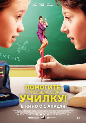 Постер фильма Помогите, я уменьшил свою училку!