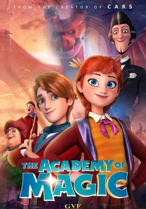 Постер фильма Академия магии
