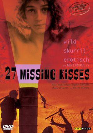 27 украденных поцелуев