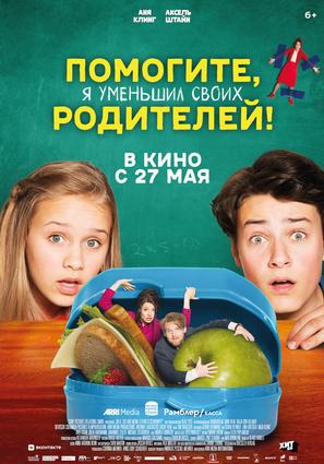Постер фильма Помогите, я уменьшил своих родителей!