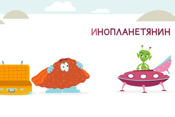 Кадр фильма Смешарики и друзья в кино. Выпуск 2