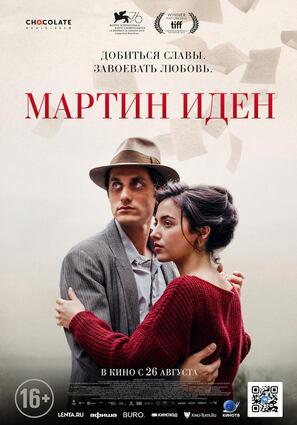 Постер фильма Мартин Иден