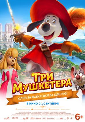 Постер фильма Три мушкетера