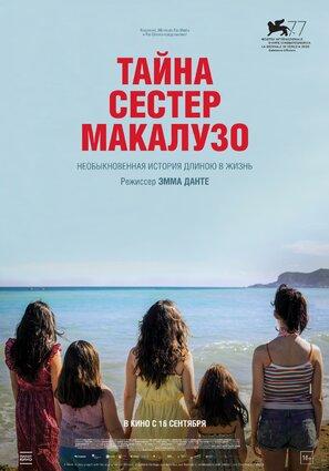 Постер фильма Тайна сестёр Макалузо