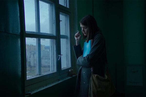 Кадр фильма Герда