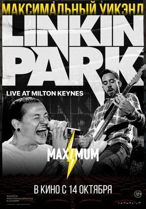 Постер фильма Linkin Park: Дорога к революции