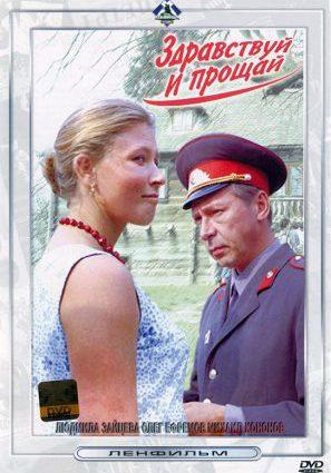 Кинотеатр Дом кино, Екатеринбург :