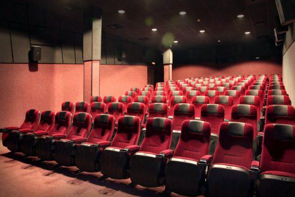 Кинотеатр Сочи