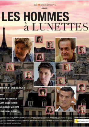 О чем говорят французские мужчины