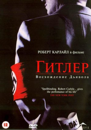 Расписание кино в рио на ленинском