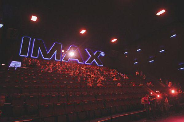 Кинотеатр People's Cinema IMAX