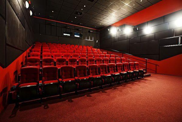 Кино киносити тула афиша кассы билеты на концерты адреса