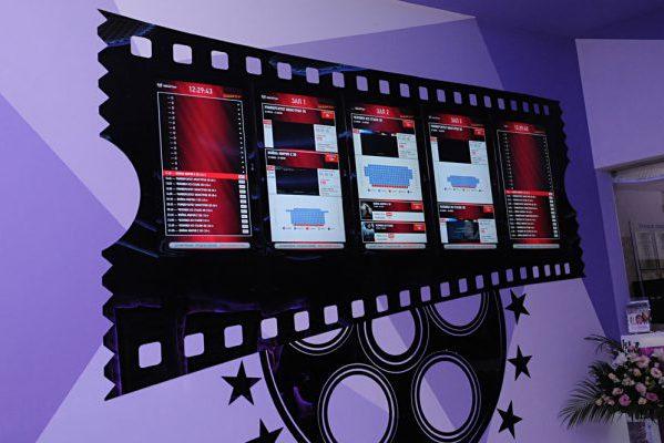 Кинотеатр Монитор на Красной площади