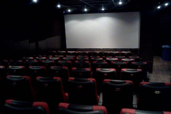 Кинотеатр Радуга