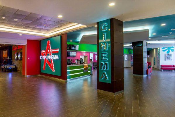 Кинотеатр Star Cinema