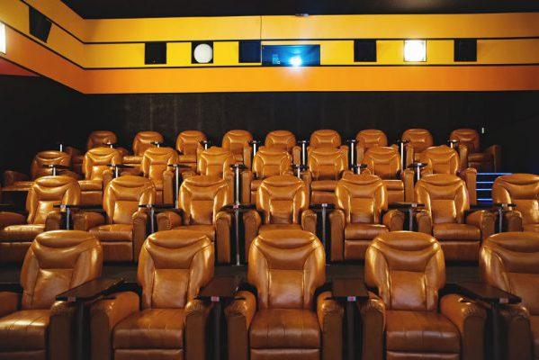 Кинотеатр Планета кино Сити-молл