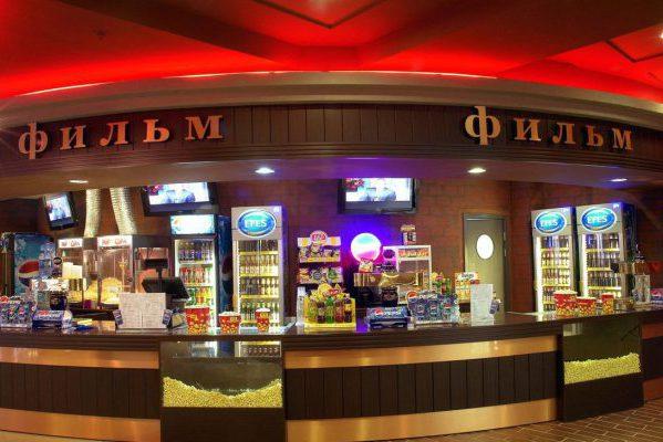 Кинотеатр Светофор