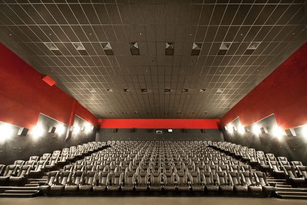 Кинотеатр Армада