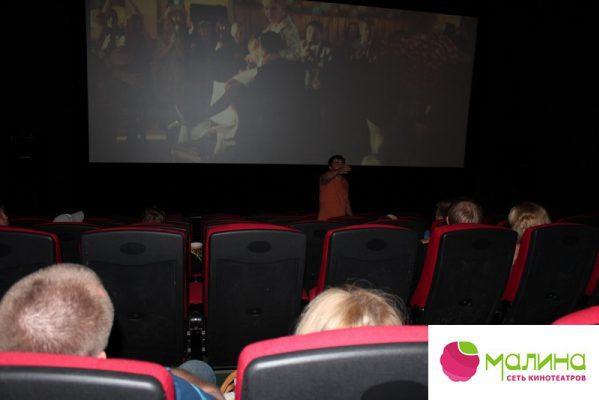 Сеансы в кинотеатре малина липецк на водопьянова