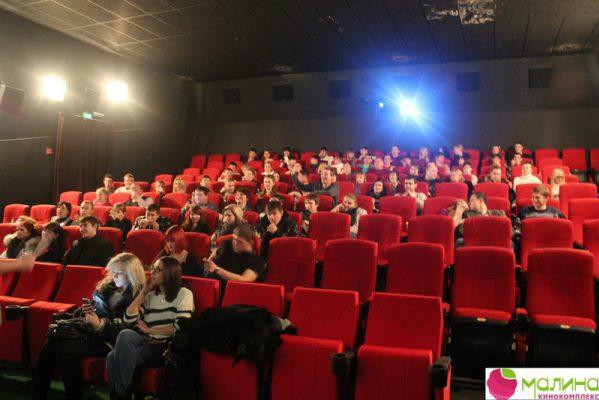 Кинотеатр Малина-Водопьянова