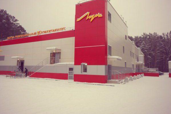 Кинотеатр Луч (Лесосибирск)