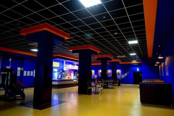 Кинотеатр Кинопарк