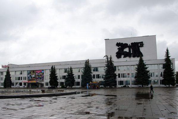 Кинотеатр Ижсталь