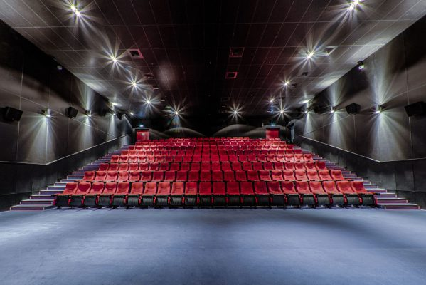 Кинотеатр Империя грез Сигма