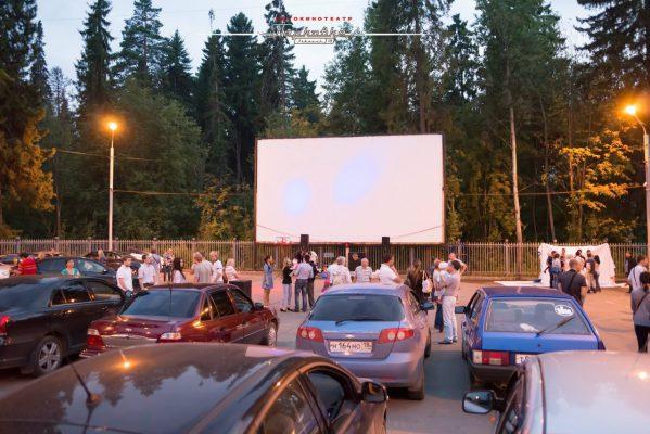 Кинотеатр Парковка