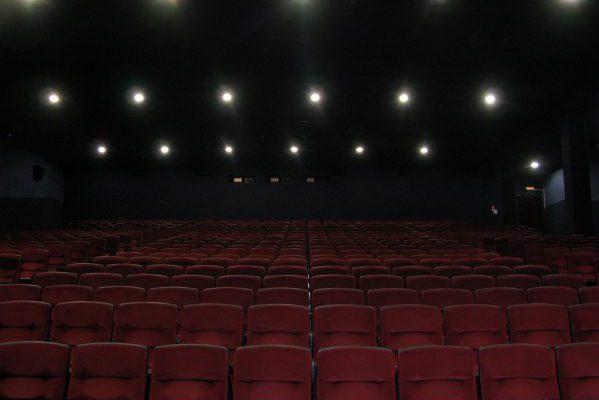 Кинотеатр Взлет