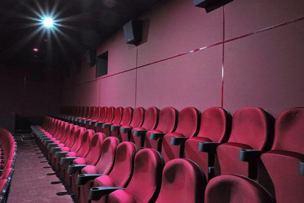 Кинотеатр Матрица