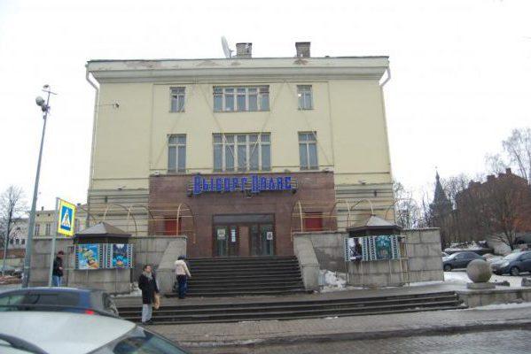 Кинотеатр Выборг-палас