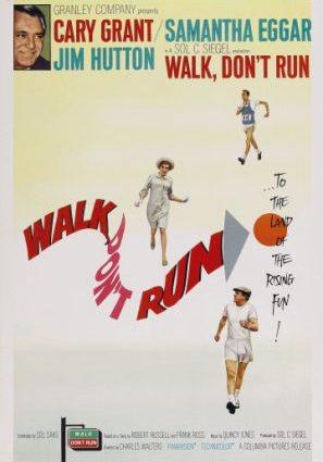 Иди, а не беги