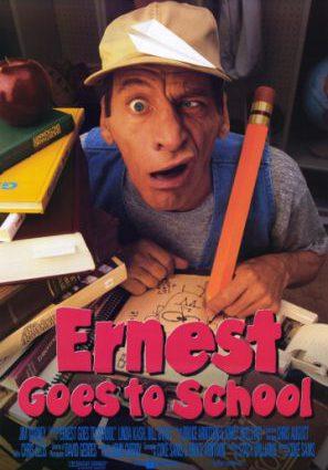 Эрнест в школе