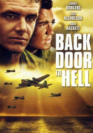 Задняя дверь в ад