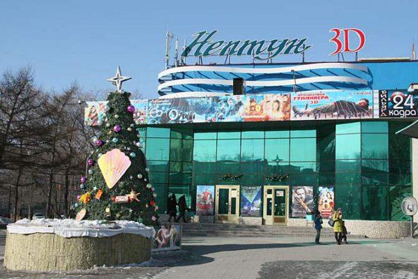 Кинотеатр Нептун